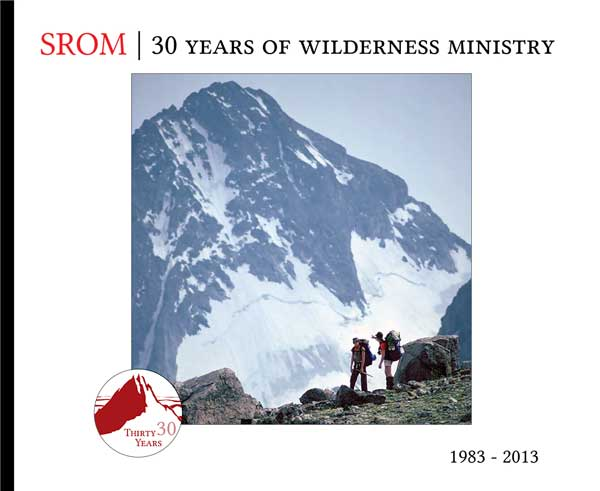SROM 30th Year Anniversary Catalog cover